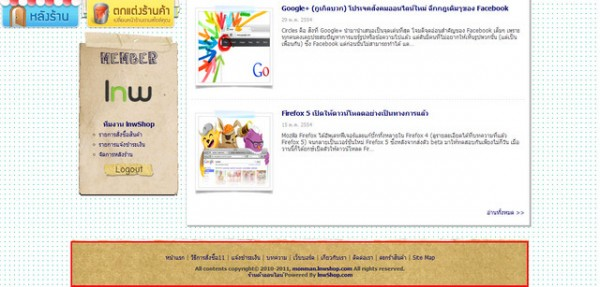Footer1 600x287 []  Footer 