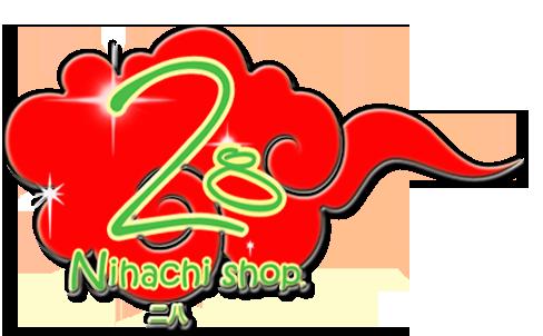iconA [ร้านค้าเทพ] นิฮาชิช๊อบ 28 เครื่องประดับนำโชคจากพม่า