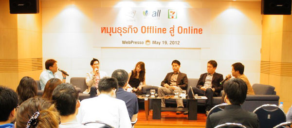webpresso  Offline  Online 