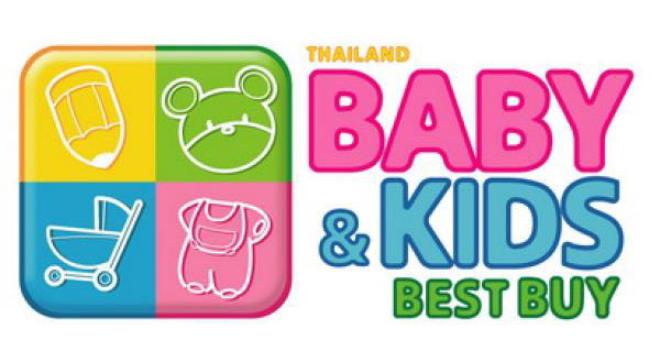 Untitled 11  Thailand Baby & Kids Best Buy 2012