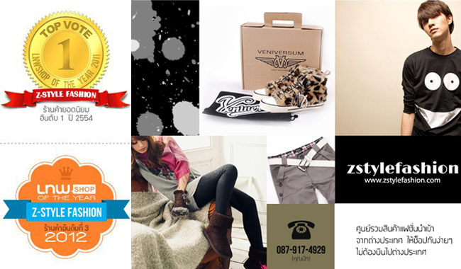 zstylefashion banner2 []  Z Style Fashion  3  2555