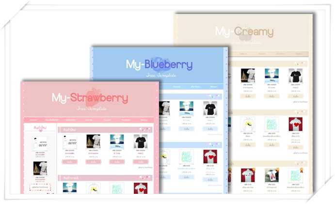 Untitled 1 copy [Template] My Blueberry, My Creamy, My Stawberry 3 ธีมใหม่หวานๆ