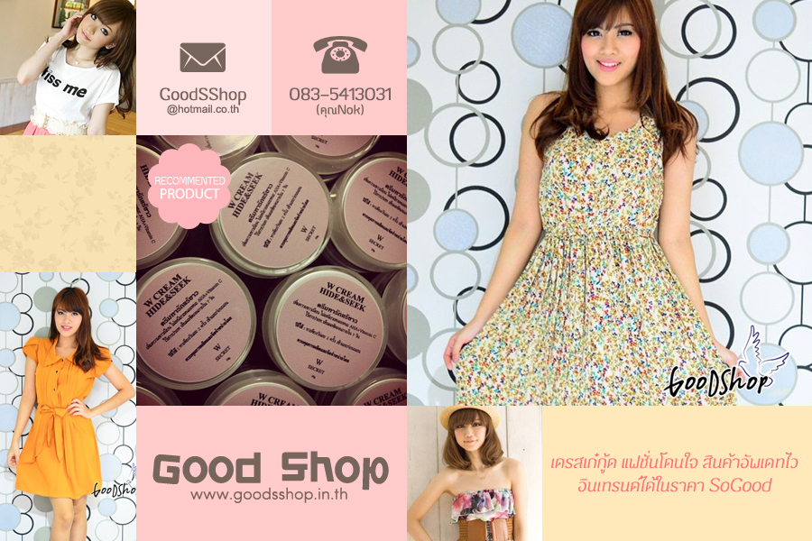 5 []  GooDShop  Fashion