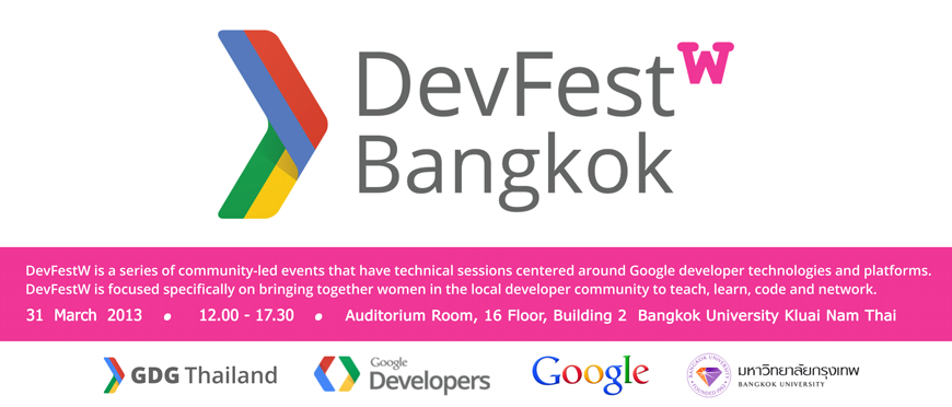 devfestw  DevFestW Bangkok  