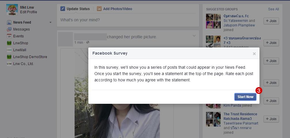 Facebook News Feed  blog 2 3 Steps ง่ายๆ สำหรับปรับ News Feed บน Facebook ให้ได้ดั่งใจ