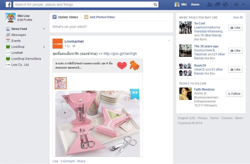 capture 20140410 122253 3 Steps ง่ายๆ สำหรับปรับ News Feed บน Facebook ให้ได้ดั่งใจ