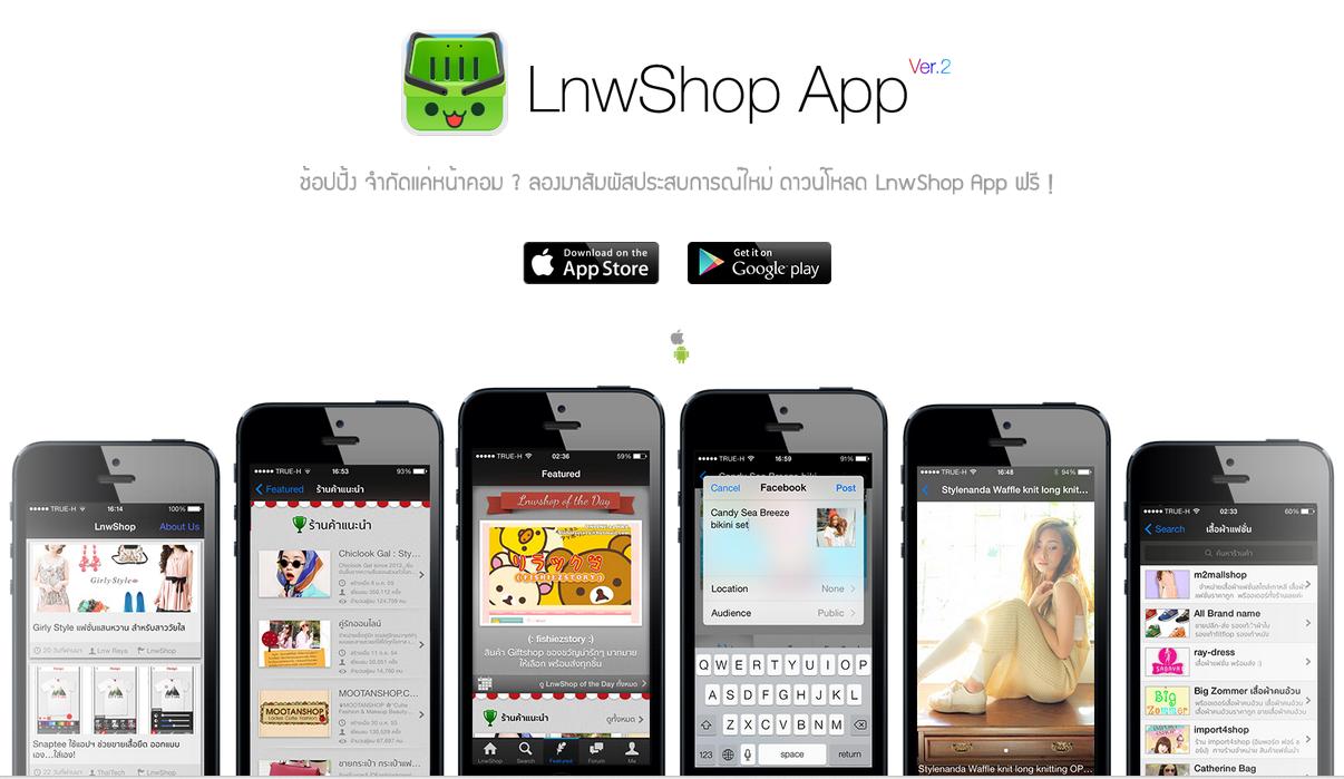 ช้อปสินค้าจากร้าน CoolerMe บนมือถือได้ง่ายๆ ครบครันทั้ง Android & iOS