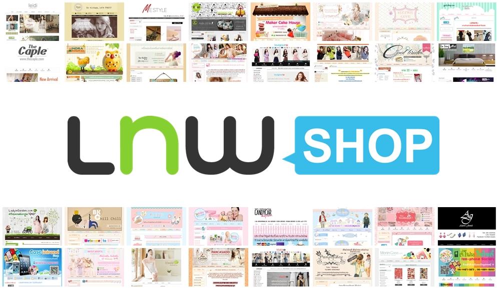LnwShop ชี้ชัด e-Commerce ไทยยังเติบโตต่อเนื่อง ย้ำความมั่นใจด้วยร้านใหม่กว่าหมื่นร้าน