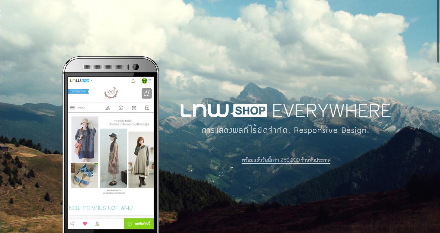 ร้านค้าออนไลน์ LnwShop กว่า 250,000 ร้านค้า พร้อมแล้วในรูปแบบ Mobile Site