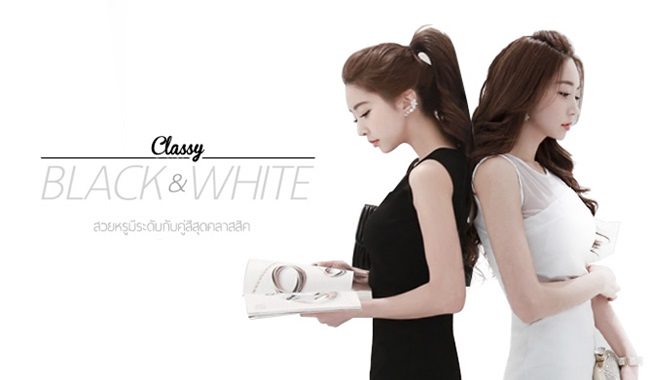 Classy Black & White แฟชั่นนี้ไม่มีวันเอาท์