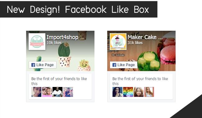Facebook Like Box ปรับดีไซน์ใหม่ เก๋ไก๋ ทันสมัยกว่าเดิม
