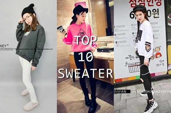 top10sweater
