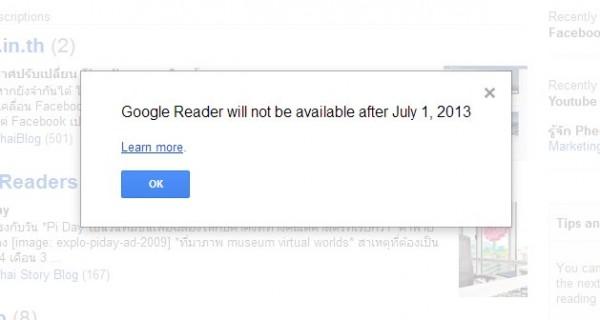 googleReader1