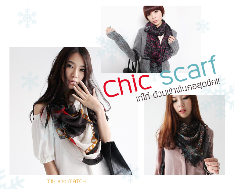 Chic scarf