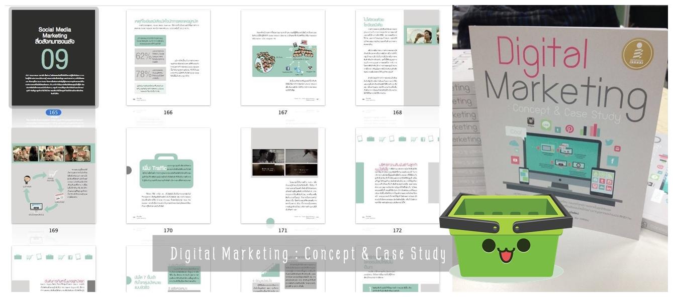 digital marketing case studies uk