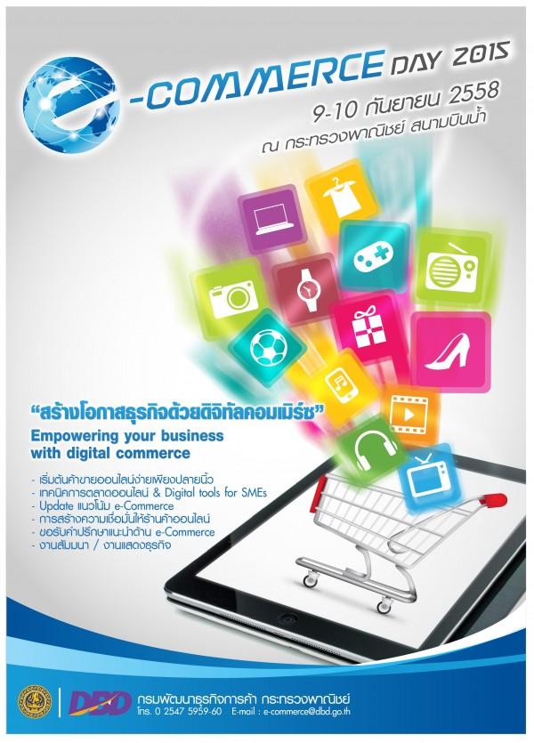 e-Commerce Day 2015