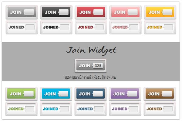 join-widget