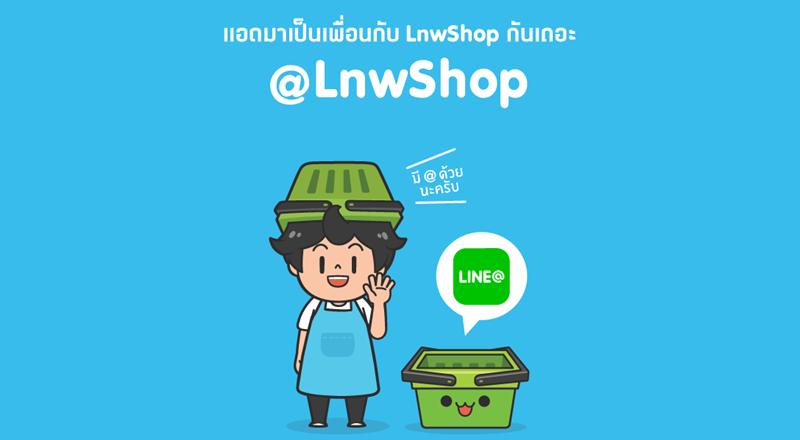 linelnw@banner