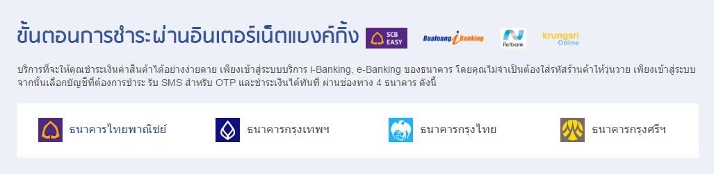 internetbanking_banner