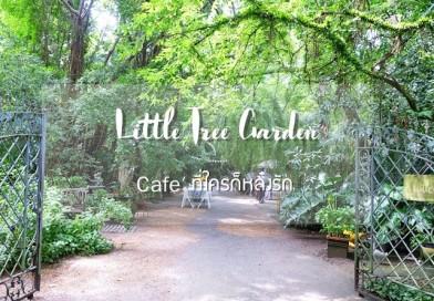 Little Tree Garden: Cafe' ที่ใครก็หลงรัก