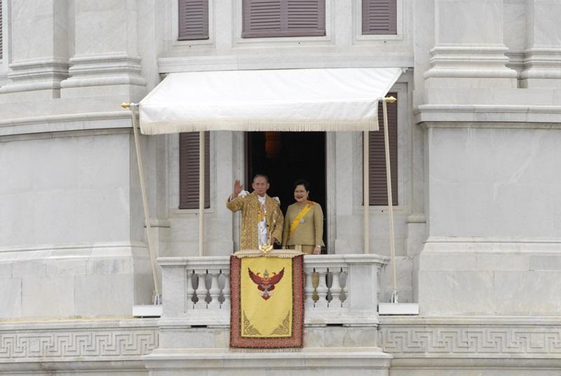 พระราชพิธีเฉลิมฉลองสิริราชสมบัติครบ 60 ปี