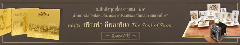 banner1920