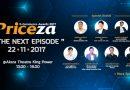 """""""ไพรซ์ซ่า"""" ลุยจัดงาน Priceza E-Commerce Awards 2017 พุธ 22 พ.ย.นี้ ชวนลงทะเบียนเข้างานล่วงหน้า อัพเดตเทรนด์ความรู้ e-Commerce"""