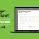 หมดปัญหาเรื่องสต๊อก !! จัดการผ่าน LnwShop ง่ายและฟรี