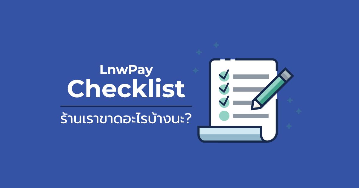 LnwPay Checklist