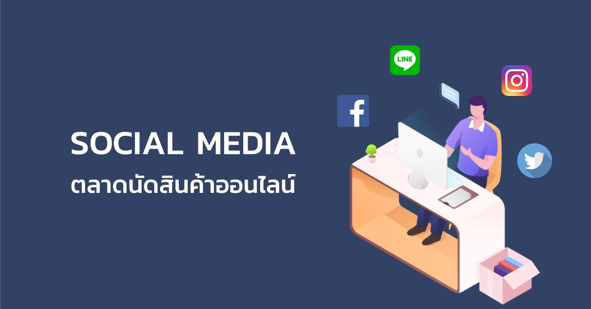 Facebook Twitter Line Instagram