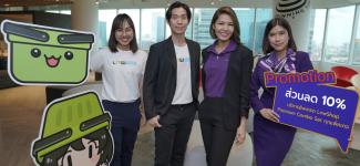LnwShop จับมือ SCB ผลักดัน SMEs ไทย เติบโตอย่างก้าวไกลบนตลาดออนไลน์ !