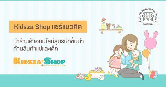Kidsza Shop