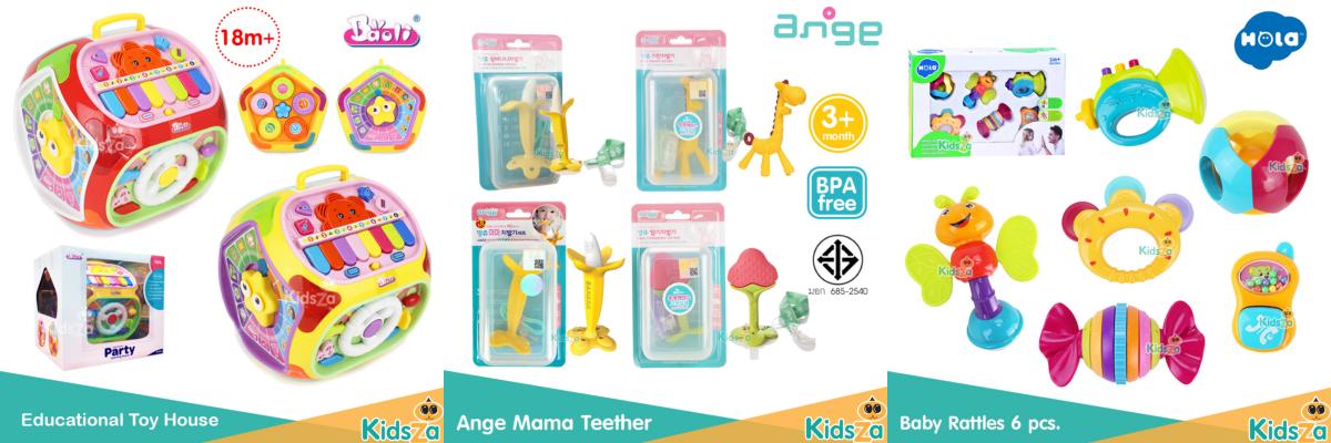 Kidsza Shop - Products
